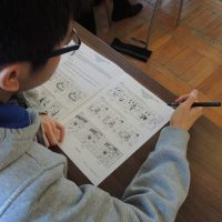 Písomné skúšky DSD I (12/24)