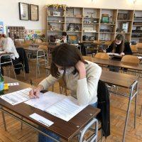 Písomné skúšky DSD 1 (1/9)
