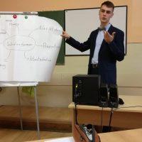 Jazykový diplom DSD 2 – ústna časť skúšky (10/13)